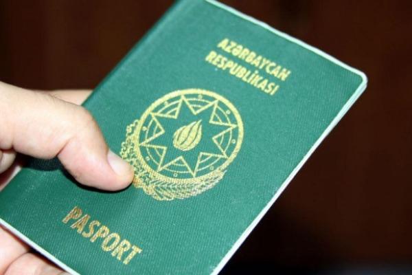 Азербайджан меняет пошлину на повторную выдачу паспортов
