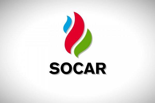 SOCAR прокомментировала информацию о конфискации судов Palmali