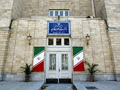 Протесты в Иране: Власти заявили, что ситуация в Тегеране и других городах находится под контролем [Обновлено]