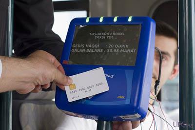 Тарифный совет увеличил стоимость проезда в общественном транспорте