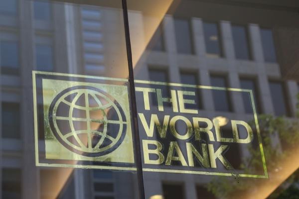 Всемирный банк сохранил прогноз-2017 по росту экономики Азербайджана