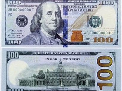 Центробанк рекомендует банкам продавать не более 1000 долларов в одни руки