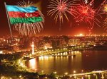 Исполняется 95 лет со дня создания первой на Востоке демократической рес ...
