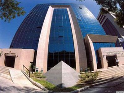 Международный банк завершил I полугодие с убытком в размере 216 млн. манато ...