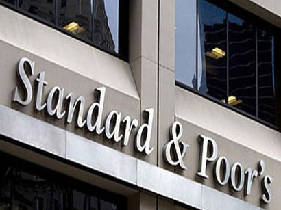 S&P подтвердило суверенные кредитные рейтинги Азербайджана на уровне