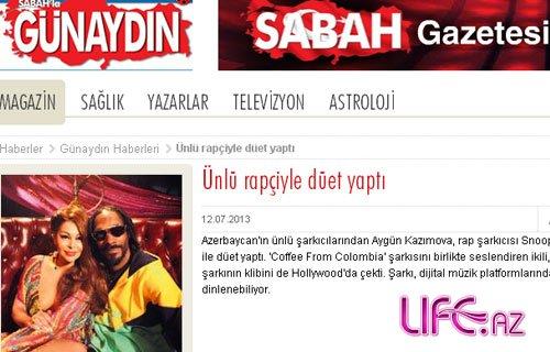 Айгюн Кязимова в турецких СМИ [Фото]