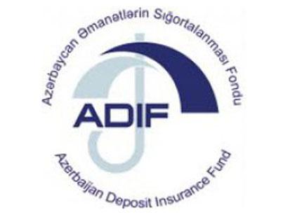 Дан старт первой в истории Азербайджана трансформации ликвидированного банка в НБКО