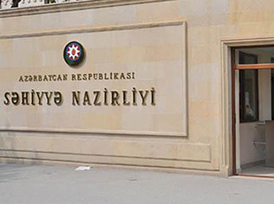 Минздрав: Распространенный в Азербайджане вирус является новой формой грипп ...